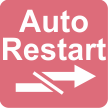 Автоматично рестартиране