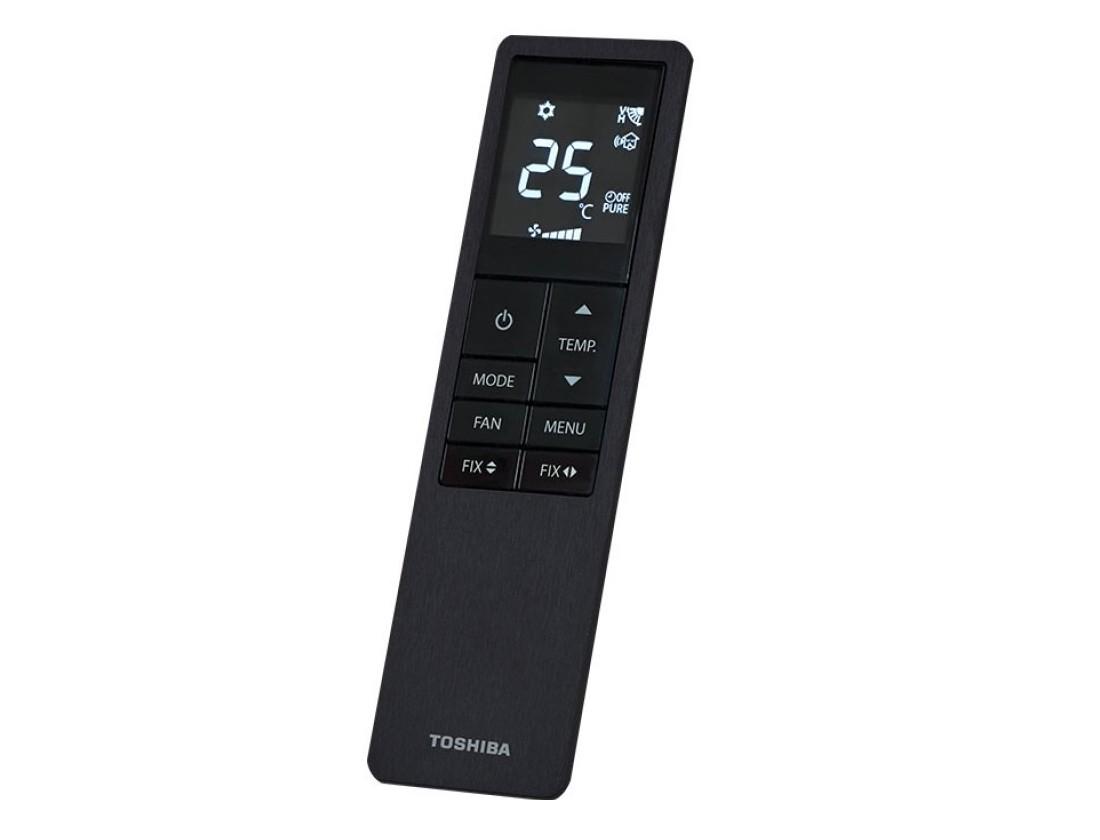 Хиперинверторен климатик TOSHIBA RAS-B13N4KVRG-E / RAS-13J2AVSG-E HAORI - 6