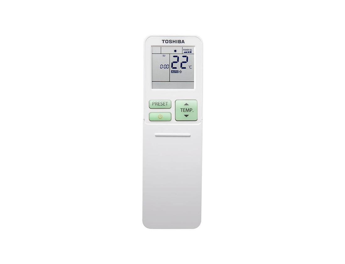 Инверторен климатик TOSHIBA RAS-B10N3KV2-E1 / RAS-10N3AV2-E SUZUMI - 3